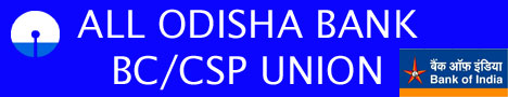 ALL ODISHA BANK BC/CSP UNION